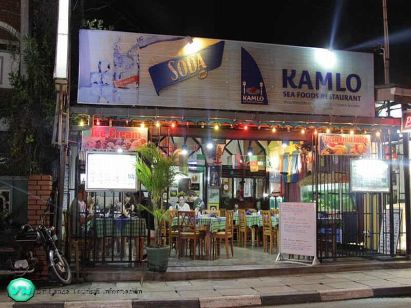 Kamlo Sea Food Restaurant